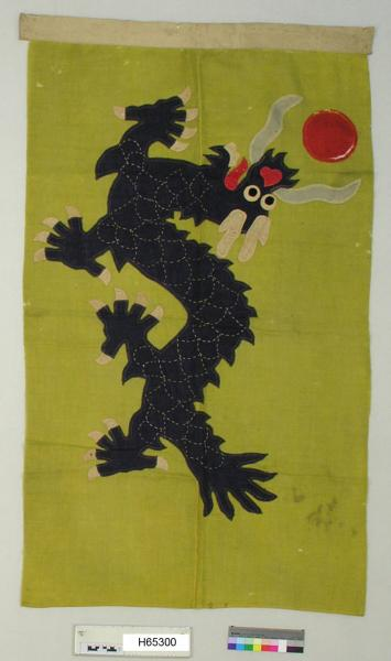 Imperial Chinese flag 1890-1910