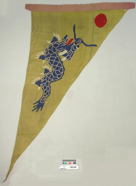 Imperial Chinese Flag 1872-1890