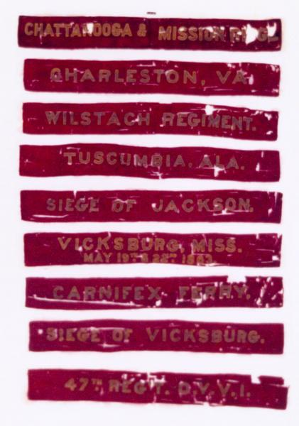 Battle banners of the 47th O.V.V.I.