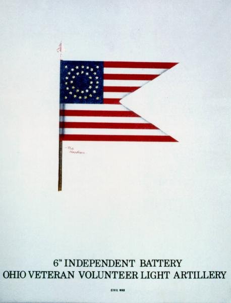 Guidon of the 6th Independent Battery, Ohio Veteran Volunteer Light Artillery, painting