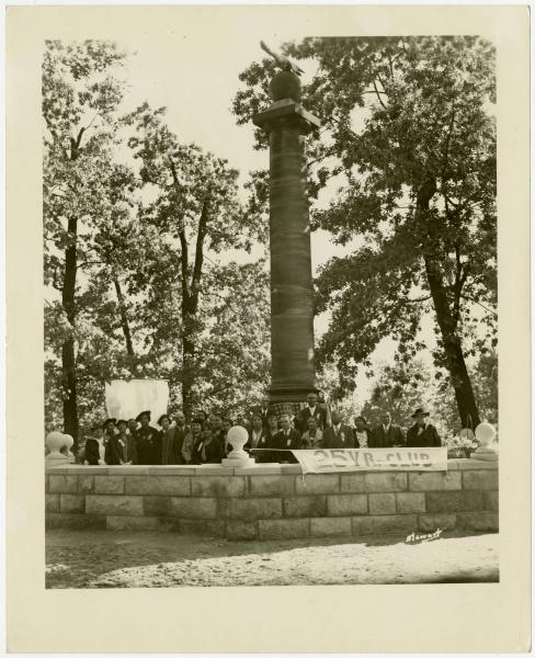 John Brown monument and 25 Year Club photograph