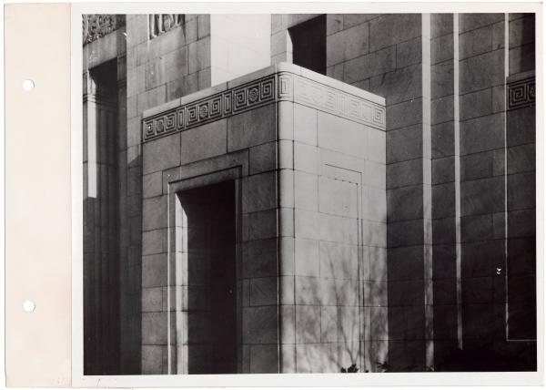Ohio State Office Building entrance